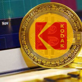 Kodak creating KodakCoin, develops its own cryptocurrency system