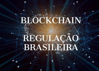 Presidentes do ITI e do Serpro participam do debate sobre regulação da blockchain na Câmara Federal